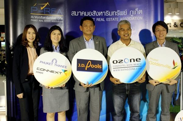 สมาคมอสังหาริมทรัพย์ แถลงข่าวจัดงาน Phuket Real Show 2014