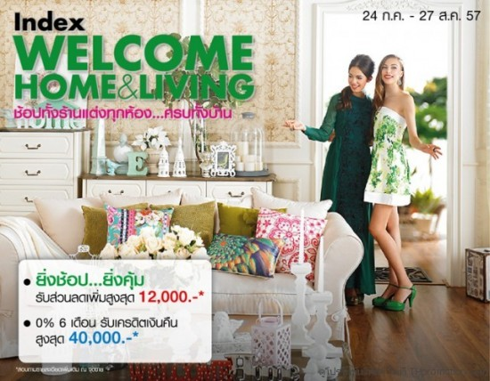 Index-Welcome-Home-Living