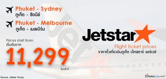 Jetstar Airways Phuket