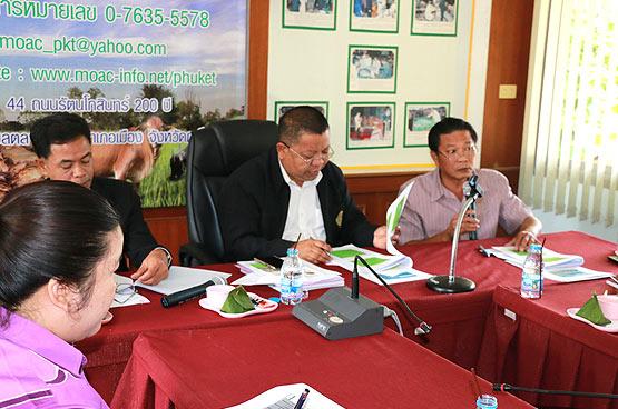 ติดตามผลการดำเนินงานกิจกรรมตามโครงการพัฒนาศักยภาพเกษตรกรจังหวัดภูเก็ต