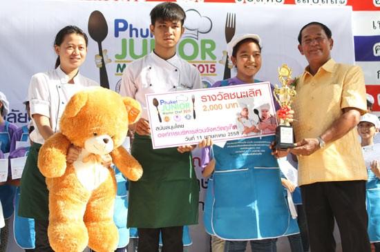 อบจ.ภูเก็ต สนับสนุนโครงการ Phuket Junior Master Chef 2015