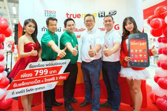 """เทสโก้ โลตัส ผนึก  ทรู ชวนคนไทยสัมผัสประสบการณ์ 3จีทั่วประเทศ เปิดช่องทางจำหน่ายสมาร์ทโฟน TrueSmart3.5"""" ผ่านโลตัสทุกสาขาทั่วไทย"""