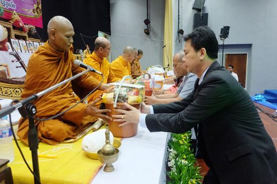 สืบสานตำนานดนตรีไทย เสริมสิริมงคล ราชภัฏภูเก็ตไหว้ครูบูรพาจารย์