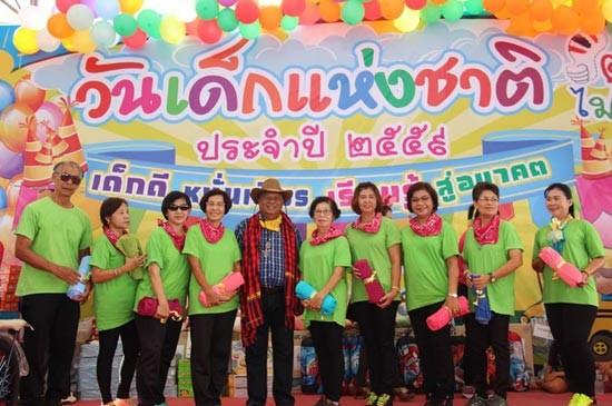 วันเด็กแห่งชาติ ประจำปี 2559 ณ สำนักงานเทศบาลตำบลรัษฎา
