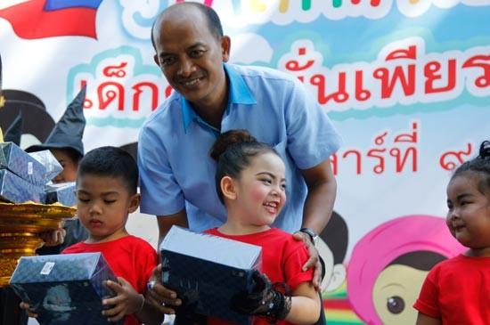 เทศบาลวิชิต จัดกิจกรรมวันเด็กแห่งชาติประจำปี 2559