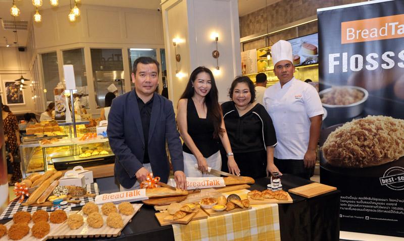 """""""BreadTalk Open Kitchen"""" เปิดให้บริการ ณ เซ็นทรัล เฟสติวัล ภูเก็ต"""
