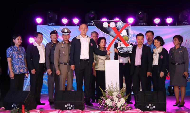 """โครงการรณรงค์""""สังคมไทย ห่วงใยคนไร้ที่พึ่ง และคนขอทาน"""""""
