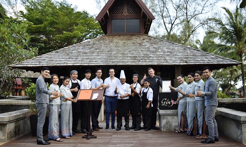 ร้านอาหารกินจ้า เทสต์ คว้ารางวัล สุดยอดร้านอาหารประจำปี 2561 จากนิตยสารไทยแลนด์ แทตเลอร์