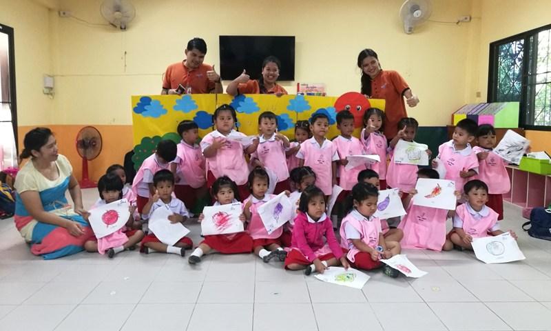 กิจกรรมเสริมพัฒนาการเด็ก CIC Smart kids