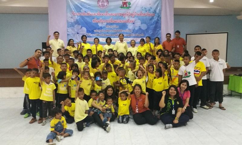 ศูนย์ CIC ภูเก็ต จัดค่ายเยาวชนร่วมกับมูลนิธิบ้านเด็กตะวันฉาย