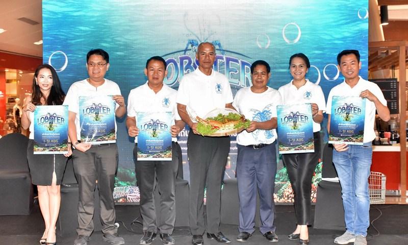 Phuket Lobster Festival 2018 เจ้าถิ่นพากินกุ้งมังกร