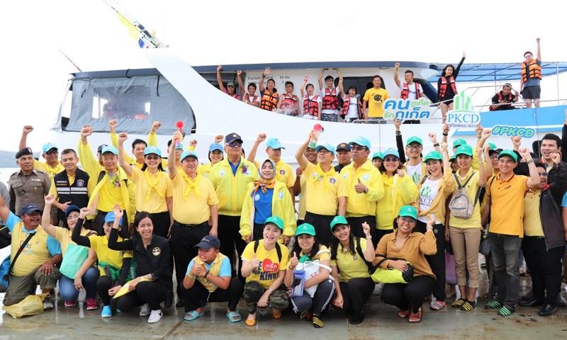 ภูเก็ตพัฒนาเมือง (PKCD) เข้าร่วมกิจกรรมวันเก็บขยะชายหาดสากล