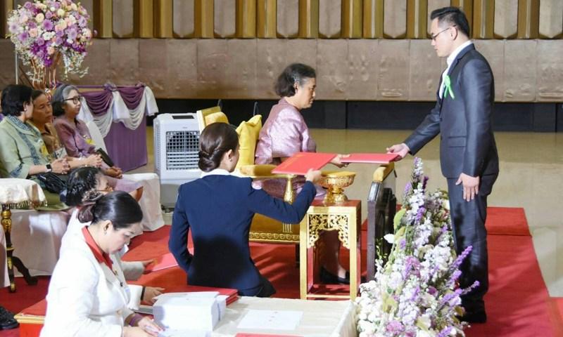 โรงแรม สลีพวิธมี ดีไซน์โฮเทล แอท ป่าตอง เข้ารับพระราชทานใบประกาศเกียรติคุณชั้นสามัญ โดยสมเด็จพระเทพรัตนราชสุดาฯสยามบรมราชกุมารี