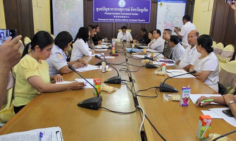 ภูเก็ตประชุมการจัดทำแผนงานและผลการปฏิบัติการด้านความปลอดภัยทางถนน 3