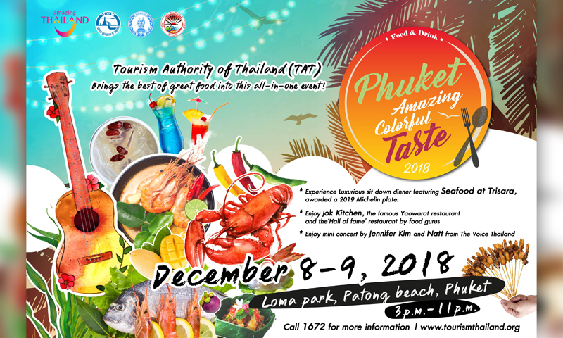 งาน Phuket Amazing Colorful Taste 2018