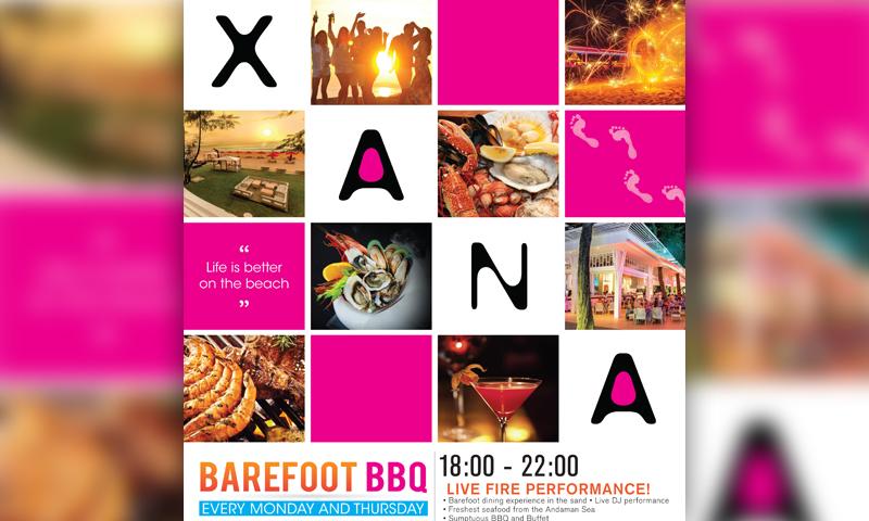 Barefoot BBQ Buffet แบร์ฟุต บาร์บีคิว บุฟเฟ่ต์