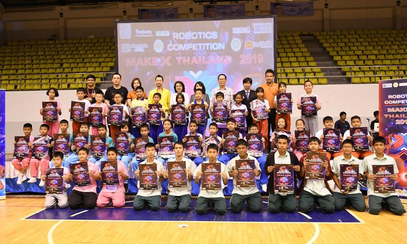 MakeX Thailand 2019 ได้ตัวแทนจากปลูกปัญญาติดทีมตัวแทนภาคใต้เข้าสู่การแข่งระดับประเทศ