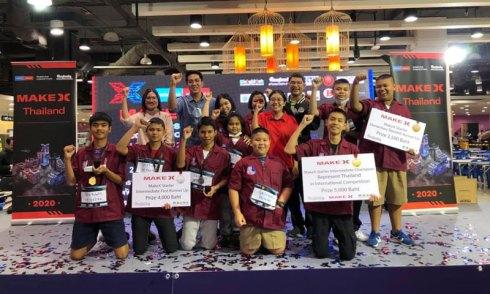 ตัวแทนจากโรงเรียนเทศบาลเมืองภูเก็ตและบางเหนียว คว้ารางวัลการแข่งขันหุ่นยนต์ MakeX Thailand 2020