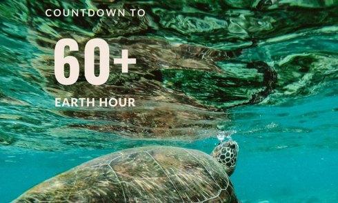 นับถอยหลังไปกับเรา เข้าสู่ Earth Hour ที่ โรงแรมภูเก็ต แมริออท รีสอร์ต แอนด์ สปา หาดในยาง