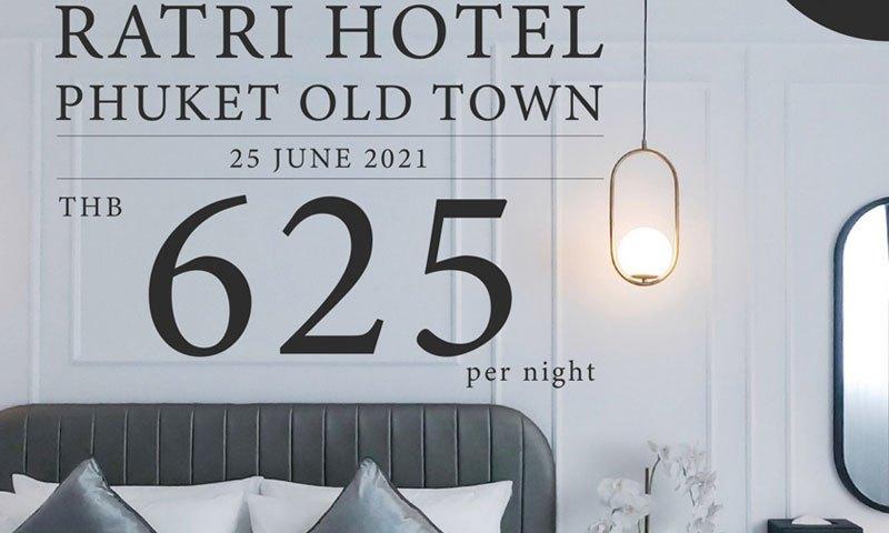 Ratri Phuket Old Town เสนอเรทพิเศษก่อนเปิด ลดมากกว่า 40%