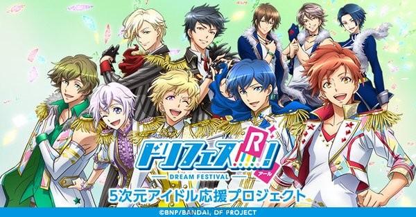 Qoo News] Bandai Namco's mobile idol game Dream Festival