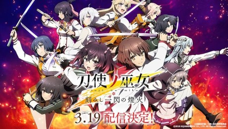 Toji no Miko mobile game coming on 19th March