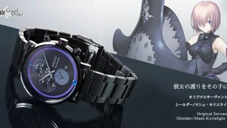 SEIKO x FGO Second Collaboration Presents Mash Kyrielight Model Timepiece