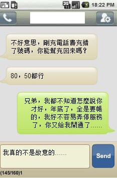 Unnamed QQ Screenshot20140103182718