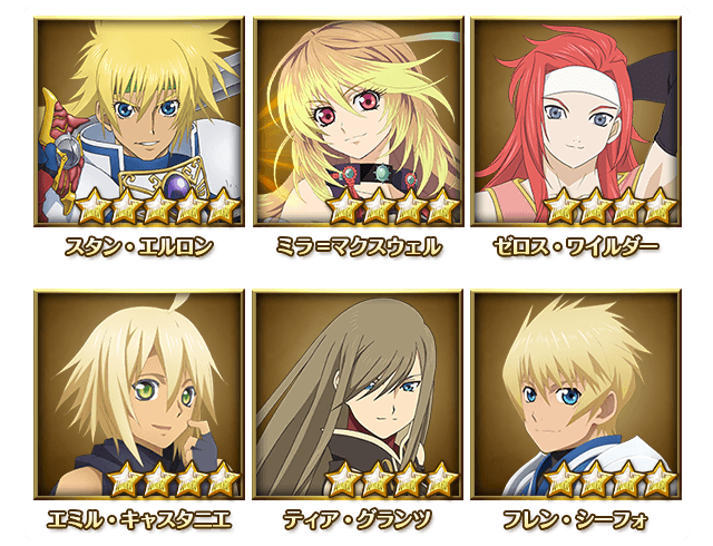 tales of ASTERIA parts_character_01