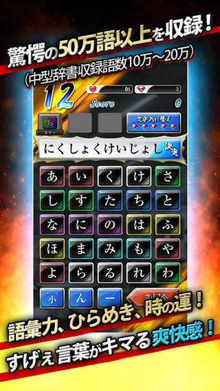 screen568x568 (24)
