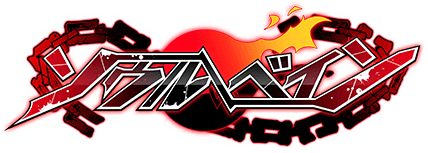 soul bane logo