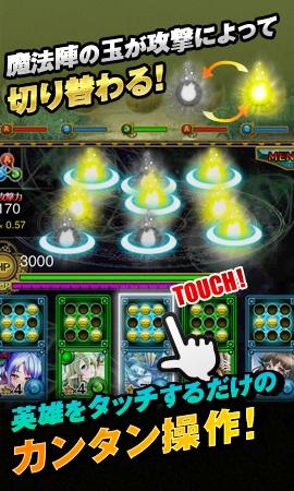 touch summoner2