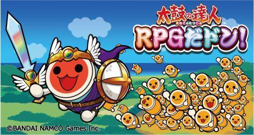 太鼓達人RPG