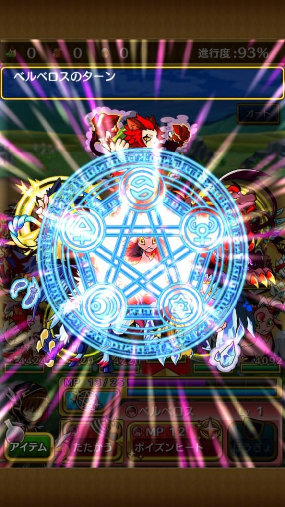 賢者之杖-戰鬥-2