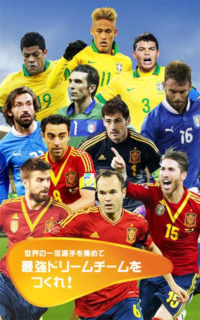 FIFA WORLD CUP BRAZIL4