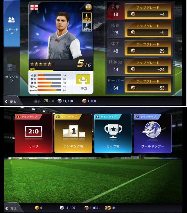 Football League Manager3