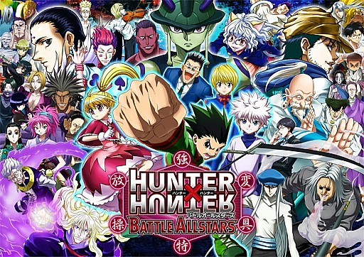hunterxhunter1