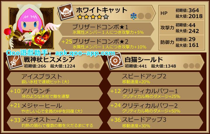 Z8_副本
