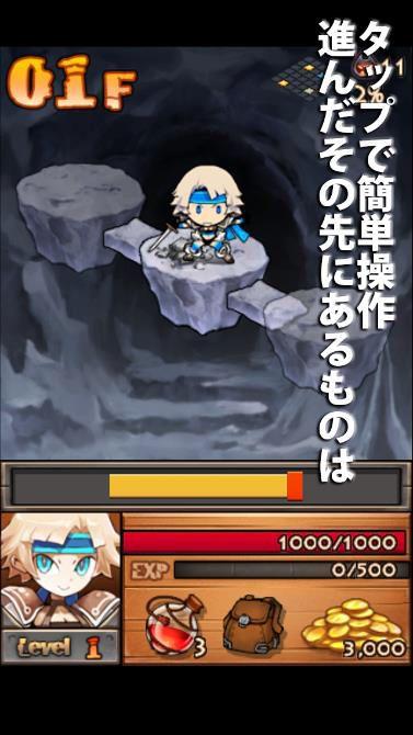 deep deep dungeon jp 1