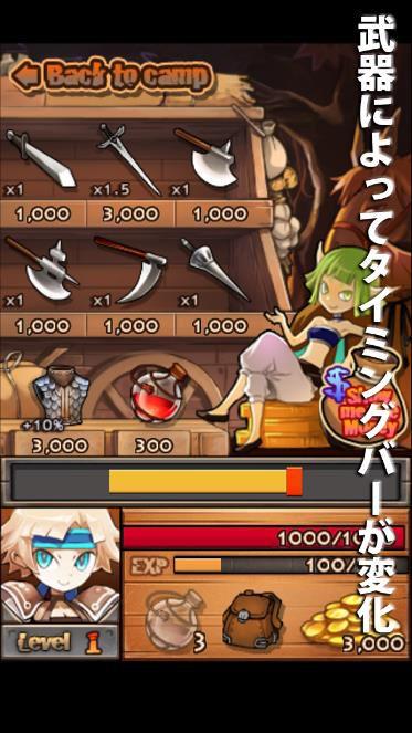 deep deep dungeon jp 3