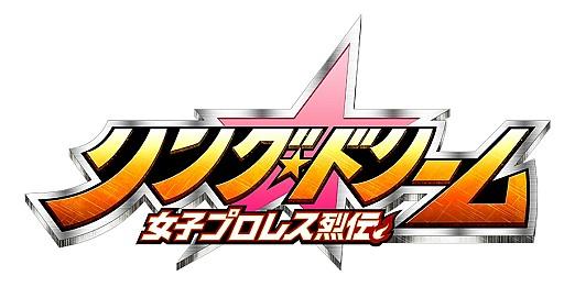 女子摔跤logo