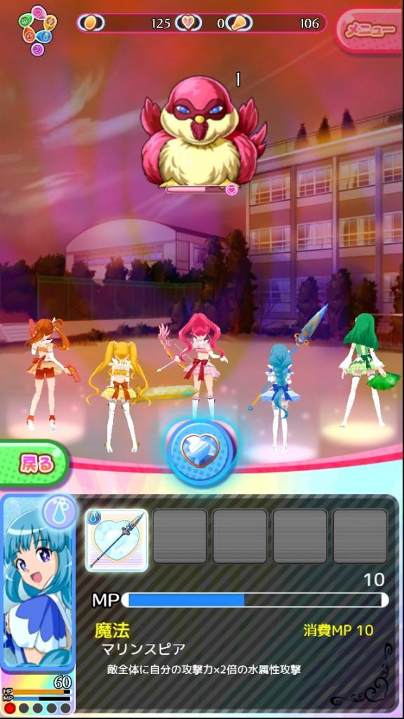 魔法少女精靈公主battle-10