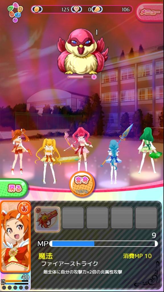 魔法少女精靈公主battle-6