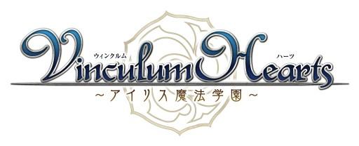 vinculum hearts