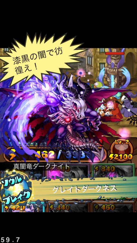 dragon parade 2