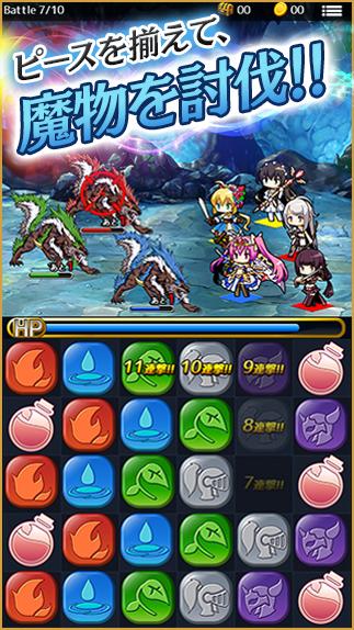 million saga 02