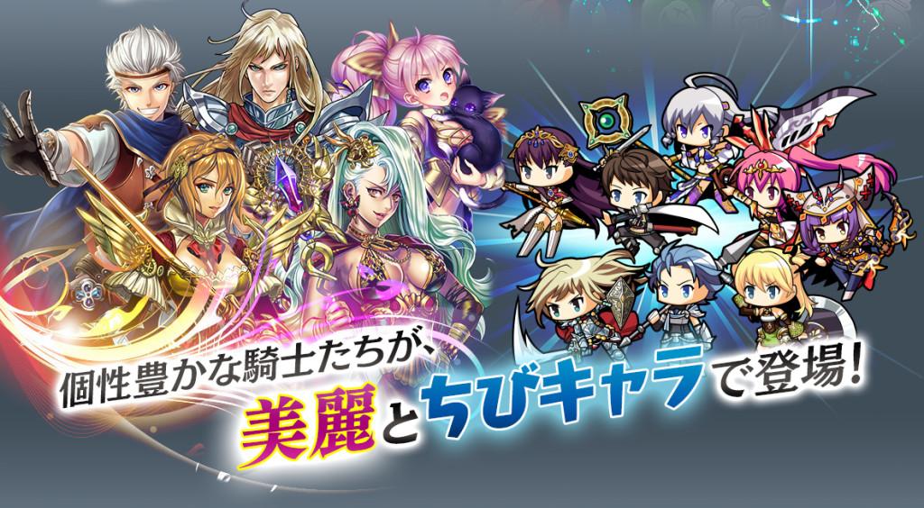 million saga banner 1