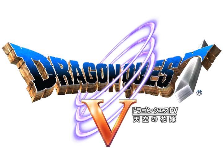 DQM V