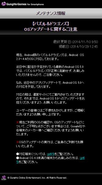QQ截图20141119165225