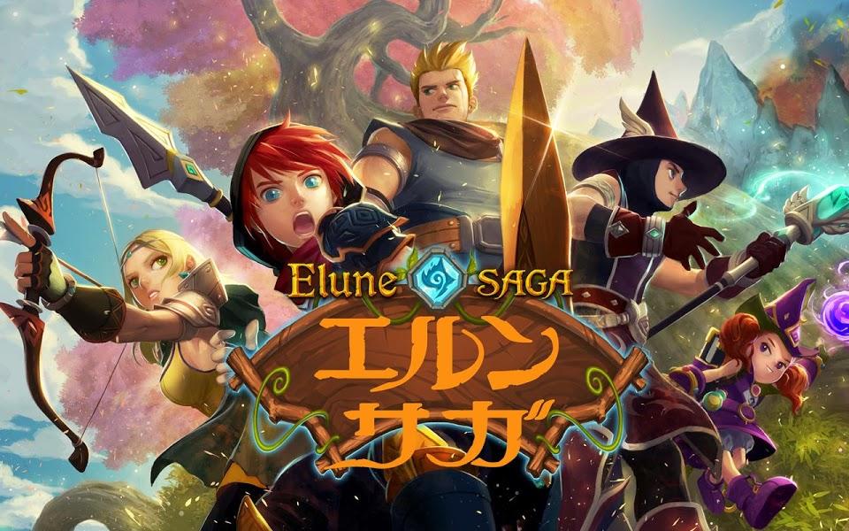 elune saga banner